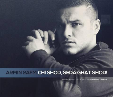 دانلود آهنگ آرمین 2AFM به نام چی شد، صدا قطع شد
