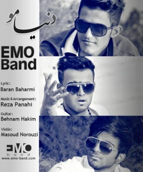 دانلود آهنگ Emo Band به نام دنیامو