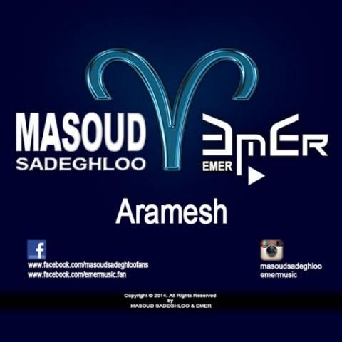 آهنگ جدید مسعود صادقلو