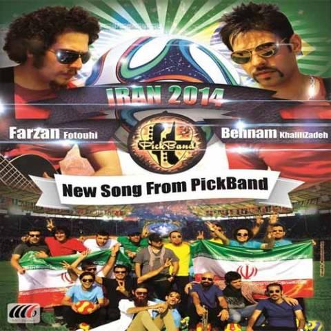 دانلود موزیک ویدئو پیک باند به نام ایران 2014