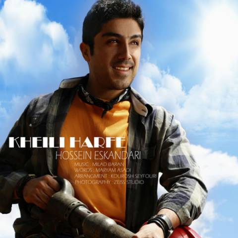 دانلود موزیک ویدئو حسین اسکندری به نام خیلی حرفه