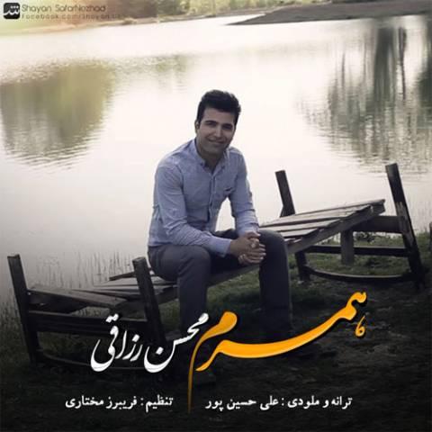 دانلود موزیک ویدئو محسن رزاقی به نام همسرم