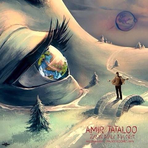 Amir Tataloo New Album 'Man' Coming Soon