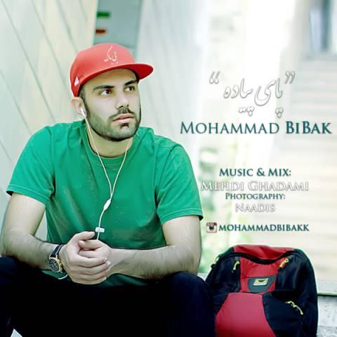 دانلود آهنگ محمد بی باک به نام پای پیاده