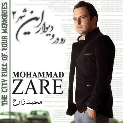 دانلود آلبوم محمد زارع به نام رو در و دیوار این شهر 2