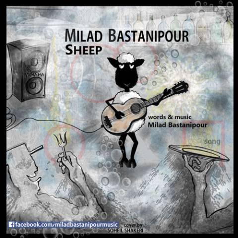 دانلود آهنگ میلاد باستانی به نام گوسفند(Sheep)