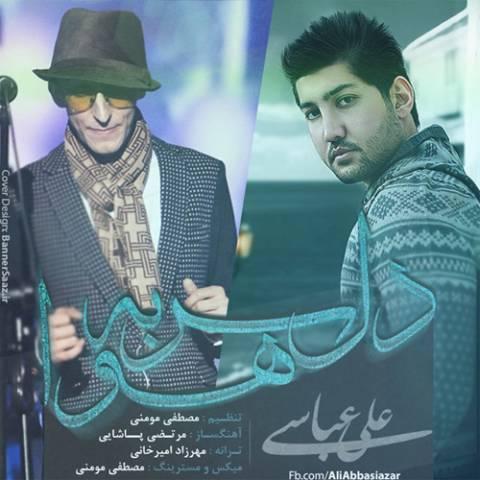 علی عباسی دل سر به هوا | دانلود آهنگ علی عباسی دل سر به هوا + متن ترانه