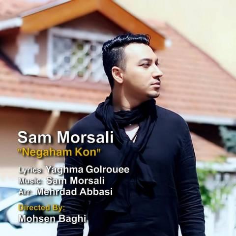 دانلود موزیک ویدئو سام مرسلی به نام نگاهم کن