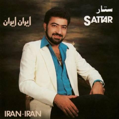 دانلود آهنگ ستار ایران ایران