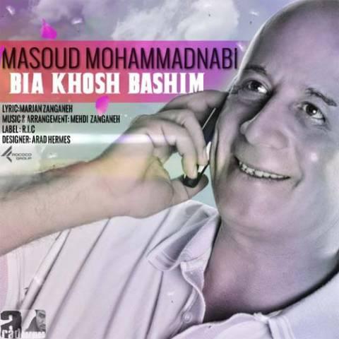 دانلود آهنگ مسعود محمد نبی به نام بیا خوش باشیم