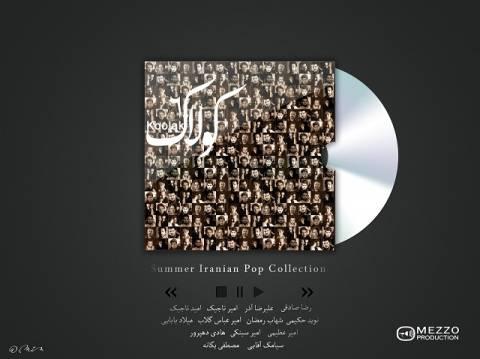 دانلود آلبوم Various Artists به نام کولاک