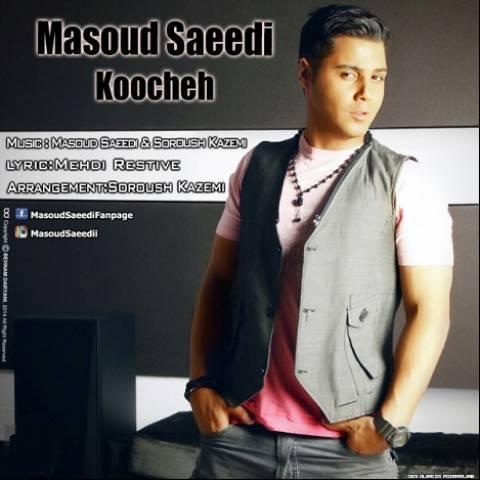 دانلود آهنگ مسعود سعیدی به نام کوچه