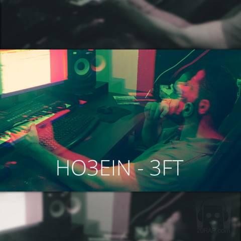 دانلود آهنگ جدید حصین به نام 3FT