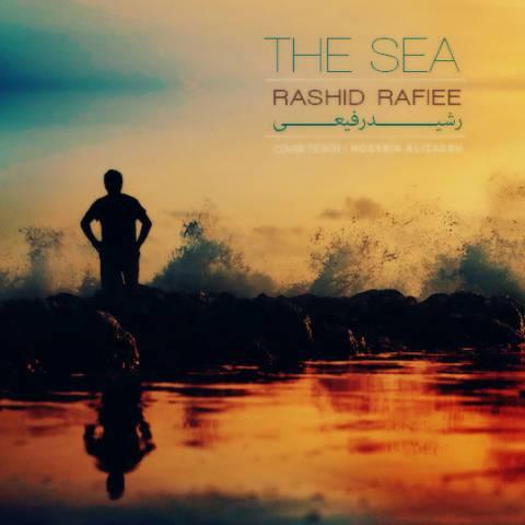 دانلود آهنگ رشید رفیعی به نام دریا