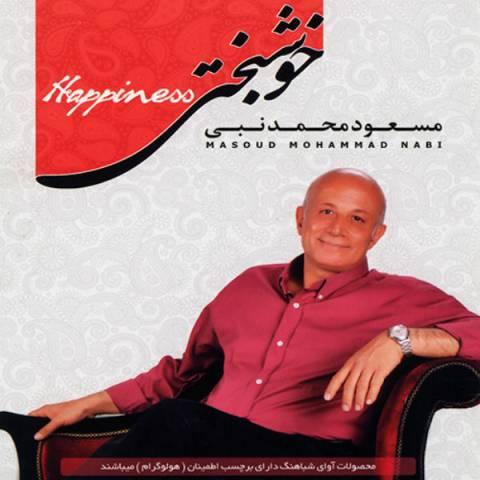 دانلود آلبوم مسعود محمد نبی به نام خوشبختی