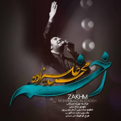 محمد علیزاده زخم | دانلود آهنگ محمد علیزاده به نام زخم