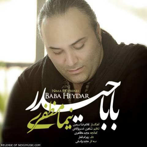 دانلود آهنگ نیما مظفری به نام بابا حیدر