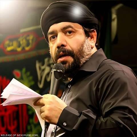 دانلود مداحی محمود کریمی به نام میمرم از صدای تو سر میذارم به پای تو