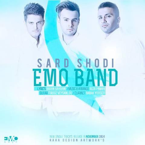 دانلود آهنگ Emo Band به نام سرد شدی