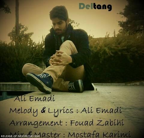 دانلود آهنگ علی عمادی به نام دلتنگ