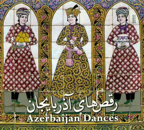 دانلود آلبوم آذربایجانی به نام رقص های آذربایجان
