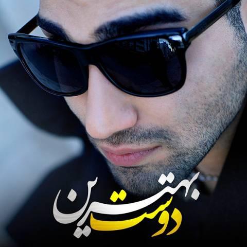دانلود+آهنگ+جدید+حسین+تهی
