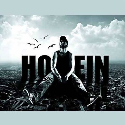 Ho3ein - New Music Coming Soon