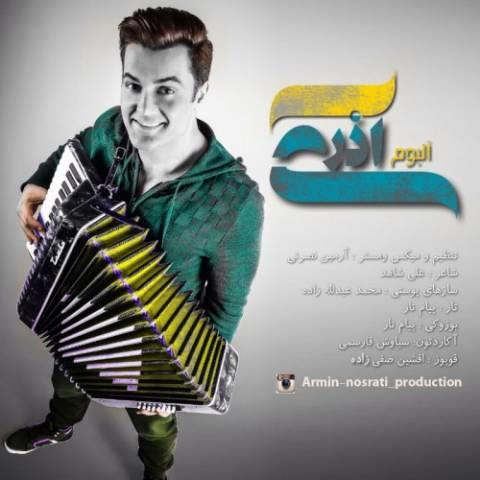 دانلود آلبوم آرمین نصرتی به نام آذری