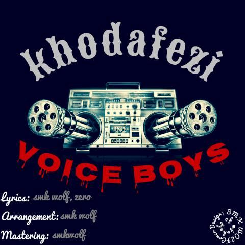 دانلود آهنگ Voice Boys به نام خدافظی