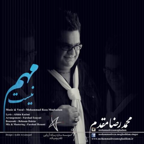 دانلود آهنگ جدید محمدرضا مقدم به نام مهم نیست
