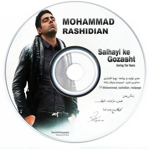 دانلود آلبوم محمد رشیدیان به نام سالهایی که گذشت