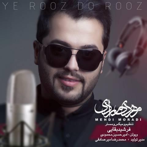 نتیجه تصویری برای موزیک ایرانی