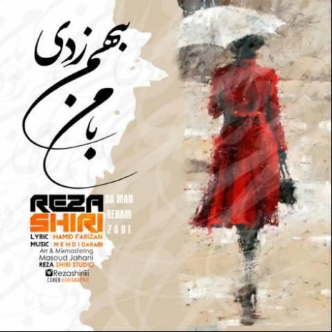 رضا شیری با من بهم زدی   دانلود آهنگ رضا شیری به نام با من بهم زدی + متن ترانه