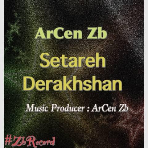 دانلود آهنگ ArCen Zb به نام ستاره درخشان