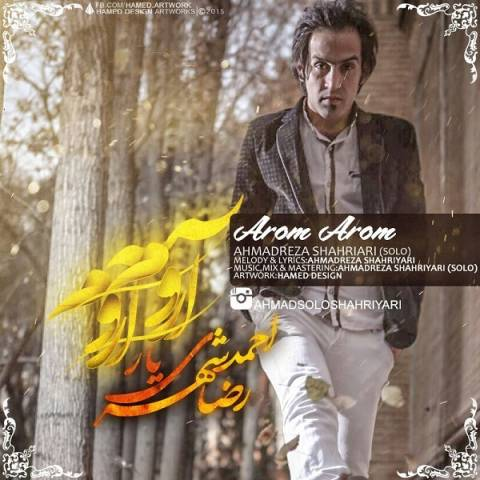 http://nex1music.com/upload/143348183970729438ahmad-solo-aroom-aroom.jpg