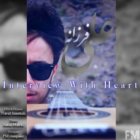 دانلود آهنگ جدید علی فرزانه به نام گفتگو با دل