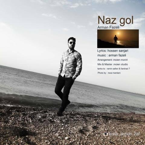دانلود آهنگ جدید آرمان فاضلی به نام نازگل