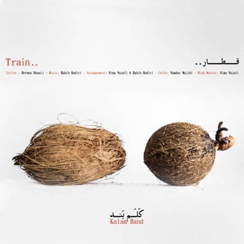 دانلود آهنگ جدید کلم باند به نام قطار