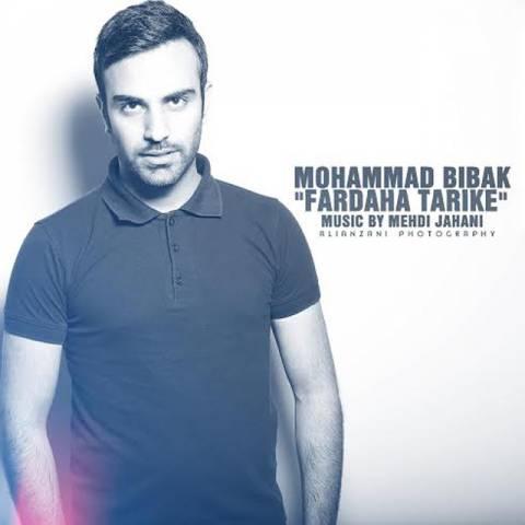 دانلود موزیک ویدئو جدید محمد بی باک به نام فرداها تازیکه