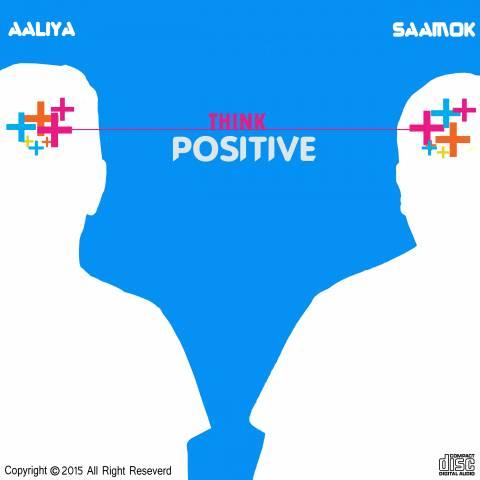 دانلود آلبوم گروه مثبت به نام فکر کن مثبت