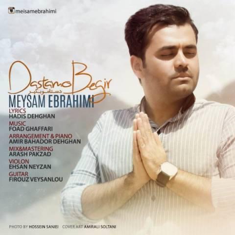دانلود آهنگ میثم ابراهیمی به نام دستامو بگیر