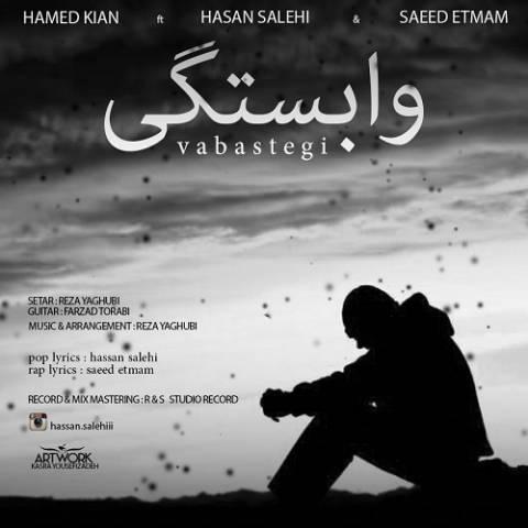 دانلود آهنگ حامد کیان و حسن صالحی و سعید اتمام به نام وابستگی