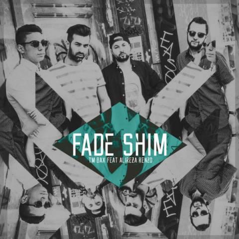 دانلود آهنگ جدید تی ام بکس به نام فید شیم+متن