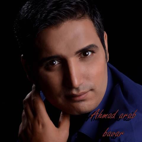 دانلود آهنگ احمد عرب به نام باور