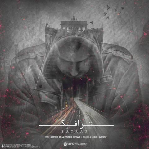 دانلود آلبوم ساتراپ به نام ترافیک