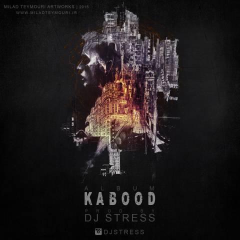 دانلود آلبوم دی جی استرس به نام کبود