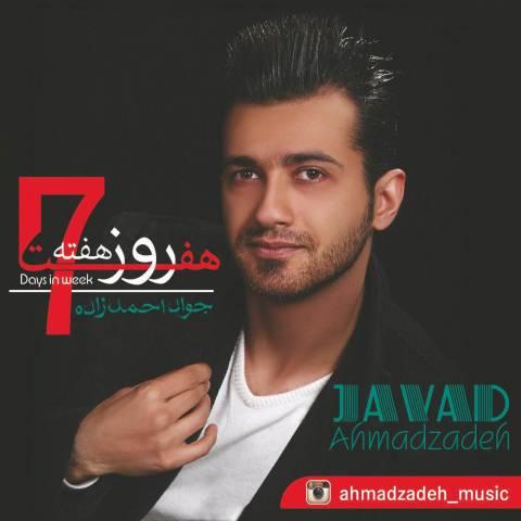 Javad Ahmadzade - 7 Rooze Hafte