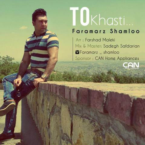 Faramarz Shamlo - To Khasti