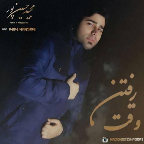 دانلود آهنگ مجید حسین پور به نام وقت رفتن
