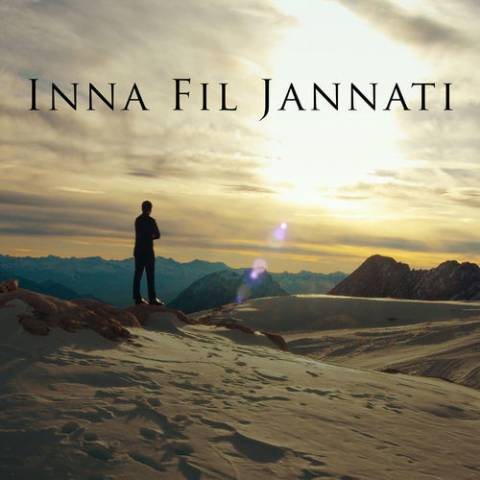 دانلود آهنگ سامی یوسف به نام Inna Fil Jannati